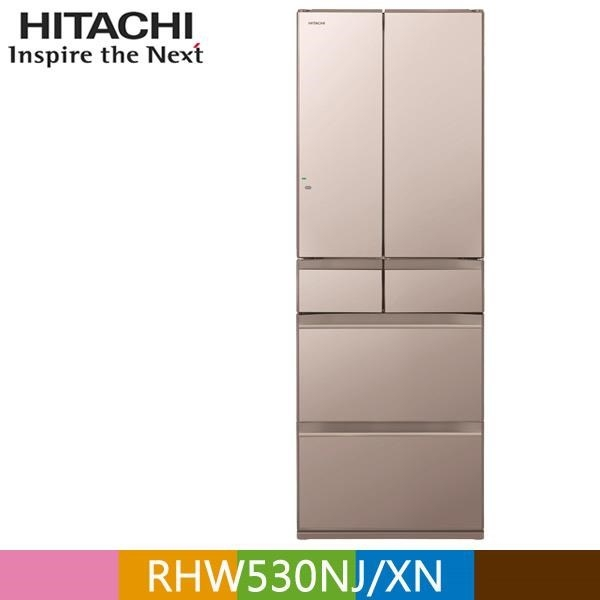 【南紡購物中心】HITACHI 日立 527公升日本原裝變頻六門冰箱RHW530NJ 琉璃金(XN)
