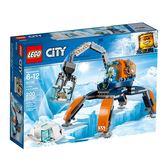 LEGO 樂高 City 城市系列 60192 極地冰上探險機 【鯊玩具Toy Shark】