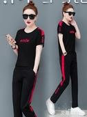 休閒套裝女夏天2020新款時尚寬鬆運動服夏裝韓版學生短袖兩件套潮『艾麗花園』