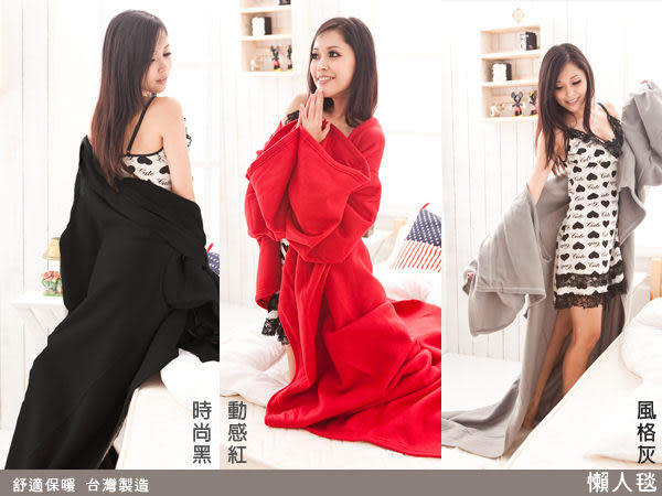 毯子 / 毛毯【懶人毯時尚黑】加厚處理,柔軟舒適,戀家小舖,台灣製#AFA001#