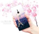 [XZ2 軟殼] Sony Xperia xz2 H8296 手機殼 保護套 外殼 巴黎鐵塔