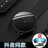 超薄男士手錶 2019新款瑞士蟲洞概念手錶 男機械錶 學生韓版簡約潮流