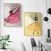 數字油畫 抽象油畫美女芭蕾舞者藝術裝飾畫會所巨幅現代掛畫美容院客廳壁畫 igo克萊爾