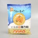 北海道小麥粉(低筋) 400g賞味期限:2020.07