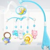 嬰兒床鈴音樂旋轉風鈴男女孩寶寶床掛0-3-6個月1歲益智玩具搖鈴QM 向日葵