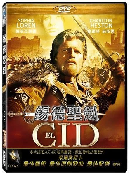 錫德聖劍  DVD (購潮8)