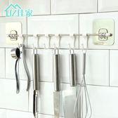 廚房毛巾桿抹布掛架衛生間毛巾架掛鉤置物架浴室免打孔掛桿不銹鋼