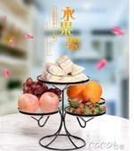 果盤 水果盤客廳創意家用果盤創意現代客廳茶幾多功能歐式簡約現代多層  coco衣巷