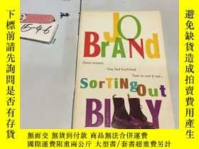 二手書博民逛書店Jo罕見Brand Sorting out billy 書口封面