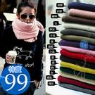 【50A30】shiny藍格子-秋冬嚴選多色保暖素面仿羊絨加長圍巾