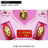 ╭☆ gold shop ☆╯黃金 彌月禮盒 金飾 保證卡 重量0.20錢 [ gg 003 ]