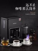 咖啡機 PE3100BL咖啡機家用小型全自動美式滴漏式現磨一體機煮壺迷你 WJ【米家科技】