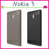 Nokia3 5吋 拉絲紋背蓋 矽膠手機殼 防指紋保護套 全包邊手機套 保護殼 軟硬組合後殼 愛樂芬Go