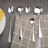 湯勺 長柄不銹鋼湯勺咖啡攪拌勺