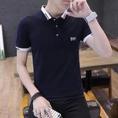 夏季男士短袖t恤純棉有帶領子翻領上衣短衫成熟青年褂頭男半軸T桖  汪喵百貨