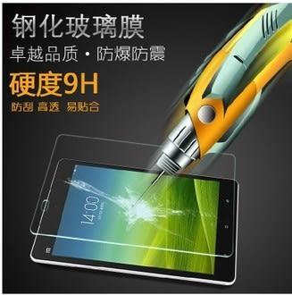 Huawei MediaPad T2 7.0吋 平板鋼化膜 9H 0.4mm直邊 耐刮防爆玻璃膜 T2 7.0吋 防爆裂高清貼膜
