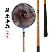 抄網 本汀碳素定位抄網 抄魚網伸縮抄網桿釣魚抄網頭撈魚網漁具用品 igo克萊爾
