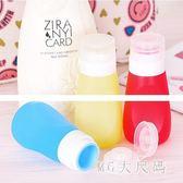 硅膠分裝瓶套裝洗發水沐浴露空瓶子旅行洗漱包旅游乳液小瓶 QG4093『M&G大尺碼』