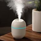 加濕器 清新小型迷你家用靜音臥室孕婦嬰兒usb可愛學生創意香薰空氣噴霧量【快速出貨八折搶購】
