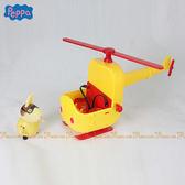 【Peppa Pig】粉紅豬小妹-兔小姐直升機PE05334[衛立兒生活館]
