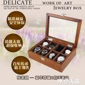 韓米琪木質手錶盒手鐲手鏈收藏盒文玩收納盒8格木質包絨帶錶包『摩登大道』