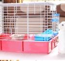 兔子籠 防噴尿兔籠兔子荷蘭豬籠子寵物用品養殖特大號室內家用別墅窩屋TW【快速出貨八折下殺】