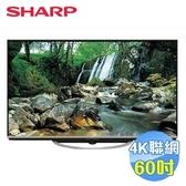 SHARP 60吋4K聯網液晶電視 4T-C60AM1T