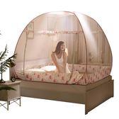蒙古包蚊帳免安裝雙人家用拉鍊雙門