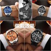 男士手錶 男運動石英錶 防水時尚潮流夜光精鋼帶男錶機械腕錶