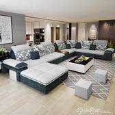 進口沙發簡約現代客廳轉角儲物布沙發組合可拆洗大小戶型整裝家具  西城故事