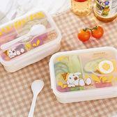 飯盒分格日式便當盒微波密封多格學生餐盒   可愛壽司盒  餐具【端午節好康89折】