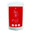 【台農原鄉】濾掛式原葉茶包-台灣有機紅茶3gx10包