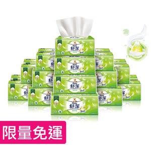 舒潔棉柔舒適抽取衛生紙 (100抽x12包x4串/箱)