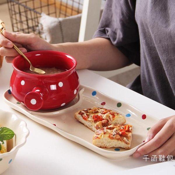 托盤 創意波點托盤家用早餐盤子陶瓷碟燕麥碗焗飯碗日式一人食餐具套裝 WY【快速出貨好康八折】