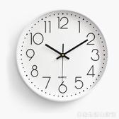 掛鐘現代簡約客廳靜音家用創意鐘表臥室時鐘牆上掛表  雙十二全館免運
