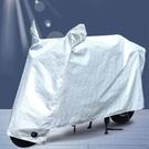 機車罩衣 電動車車衣摩托車防雨罩電瓶車防...