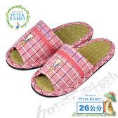 【クロワッサン科羅沙】Peter Rabbit 方格細條草蓆室內拖鞋 (紅色26CM)
