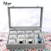 手錶盒12格冰花絨枕頭手錶盒手鏈展示盤手鐲手串首飾收納盒飾品珠寶箱