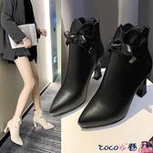 高跟裸靴 2021秋冬新款高跟粗跟韓版女鞋短靴花邊馬丁靴內防水臺裸靴女靴子 coco