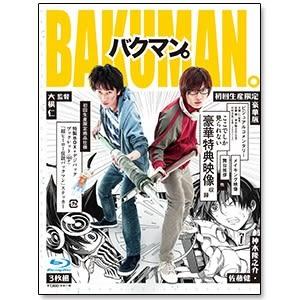 電影「爆漫王」DVD普通盤(空運日文版)