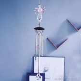 風鈴 水晶天使風鈴掛飾小清新家居裝飾壁掛創意女生禮物秀氣鋁棒風 城市科技