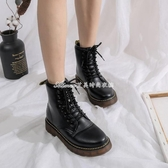 新款馬丁靴女短筒繫帶英倫風百搭潮底機車騎士靴PU機車軍靴潮酷型 艾美时尚衣橱