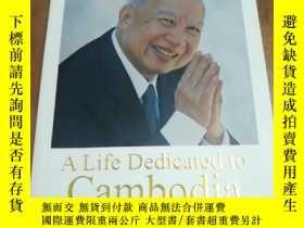 二手書博民逛書店A罕見Life Dedicated to Cambodia(一生