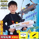 大號兒童呲水噴水槍玩具寶寶潑水節神器成人男孩背包小滋打水仗搶 台北日光