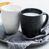 INS創意陶瓷杯帶蓋勺馬克杯情侶杯子潮流韓版簡約咖啡杯北歐一對 卡布奇诺
