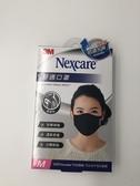 【3M】3M舒適口罩 M號 Comfort Mask 8550 黑色【艾保康】