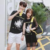 情侶短袖   韓版百搭潮流洋裝子時尚氣質短袖T恤女   ciyo黛雅