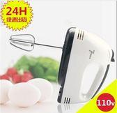24H快速出貨 現貨 家用自動打蛋器電動打蛋機打奶油烘焙迷妳攪拌機和面 橙子精品