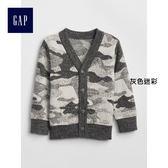 babyGap男嬰幼童 迷彩長袖開襟針織衫 363620-灰色迷彩