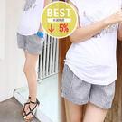 AD【愛天使孕婦裝】韓版(92225)韓版 棉麻度假風直條短褲 孕婦褲(可調腰圍)